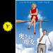 奥さまは魔女の西田千夏の映画レビュー・感想・評価   Filmarks映画