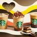 【スタバ25周年新作】コーヒー好きは必見!第1弾のテーマは「LOVE COFFEE」 - with online - 講談社公式 -   恋も仕事もわたしらしく