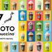 [新商品情報] 47 JIMOTO Frappuccino®|スターバックス コーヒー ジャパン