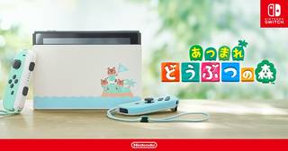 2020年3月20日(金)発売予定、Nintendo ...