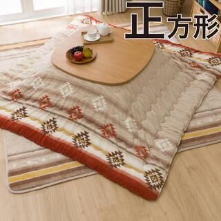 こたつ掛け布団と敷き布団が一気に揃う、便利な2点セットです。