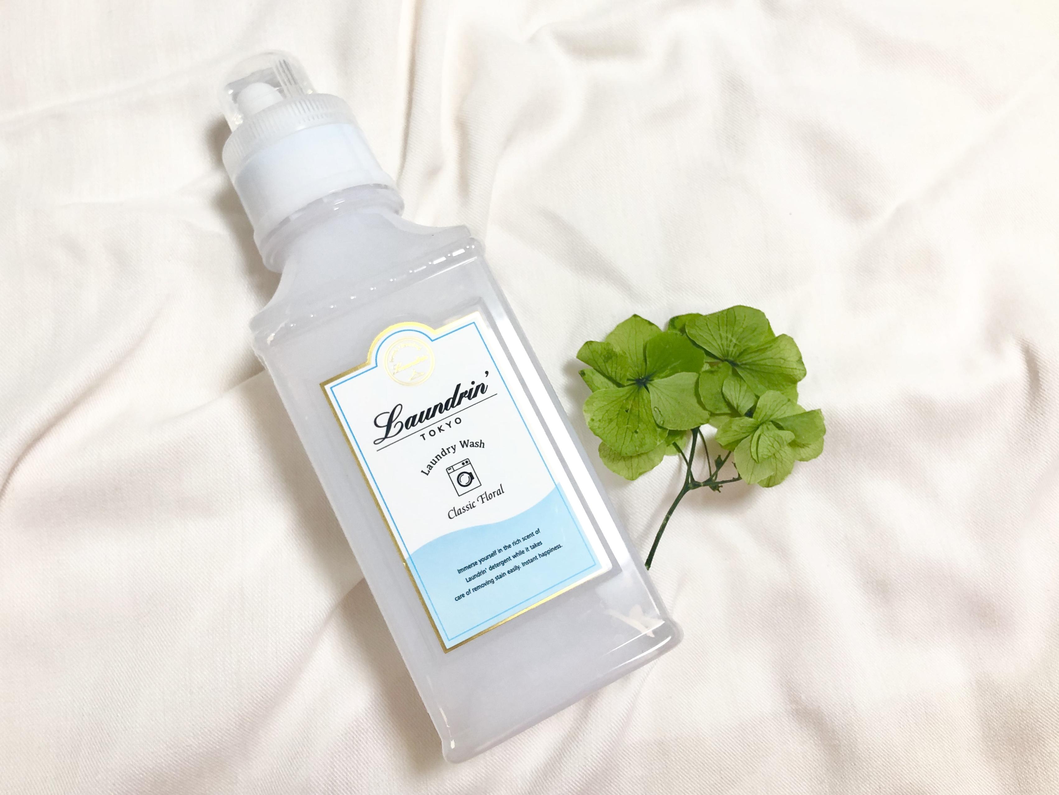 の 剤 柔軟 香り 良い 敏感肌でも使えるおすすめ柔軟剤ランキング!口コミで人気はどれ?│LoveLifeStyle