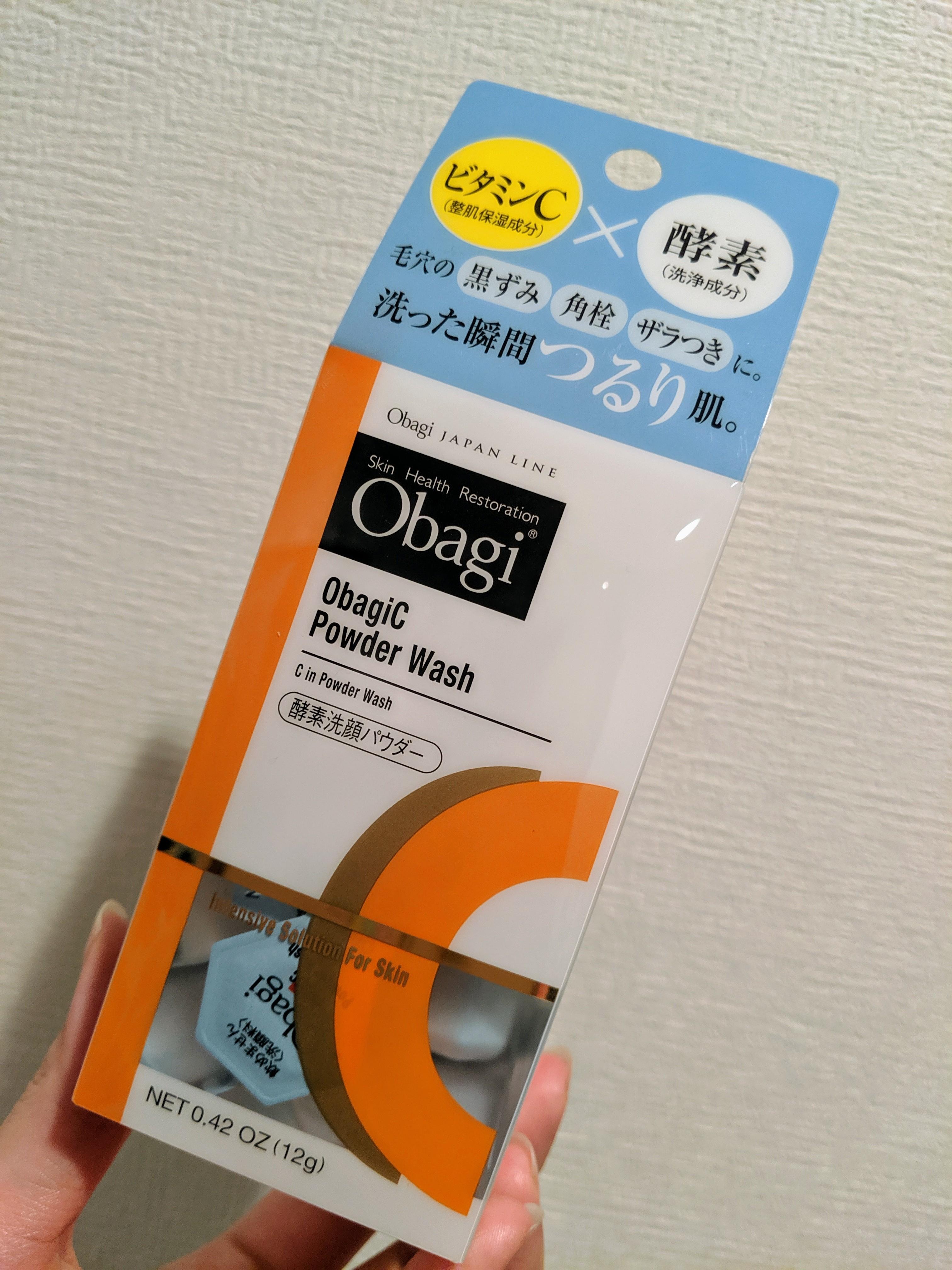 C パウダー 洗顔 オバジ 酵素