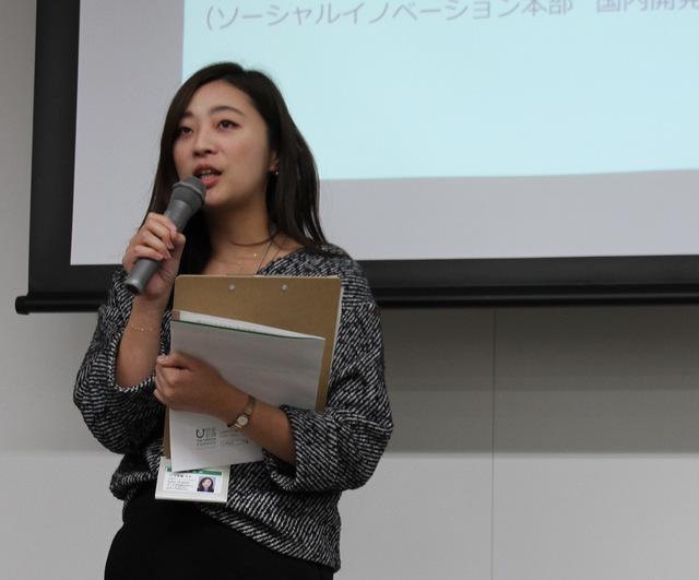 日本財団 中嶋弓子さん