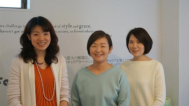 左から) 山崎さん、増田さん、小林さん