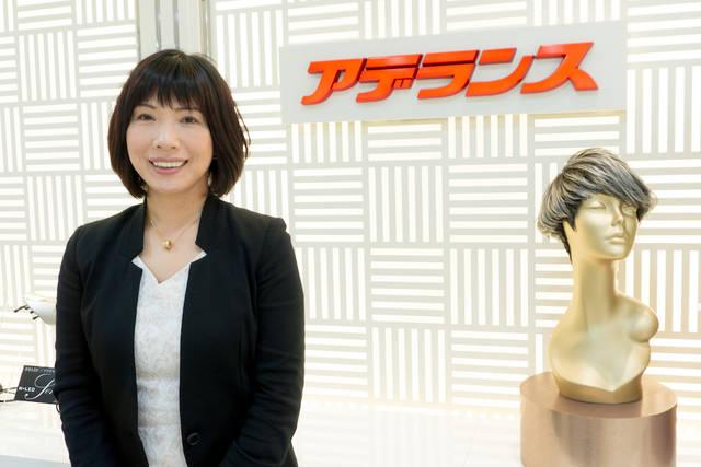 井上 美也子(株式会社アデランス 東日本カウンセリング...