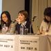 「私スタイル」の起業は三人三様。女性起業家たちが会社を作った理由と方法 - くらしと仕事