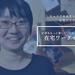 「HELP YOU」女性のための在宅ワークセミナーを開催! @東京 9月12日 @大阪 9月20日 - くらしと仕事