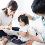 パパママの育児をサポート?知育アプリとの上手な付き合い方