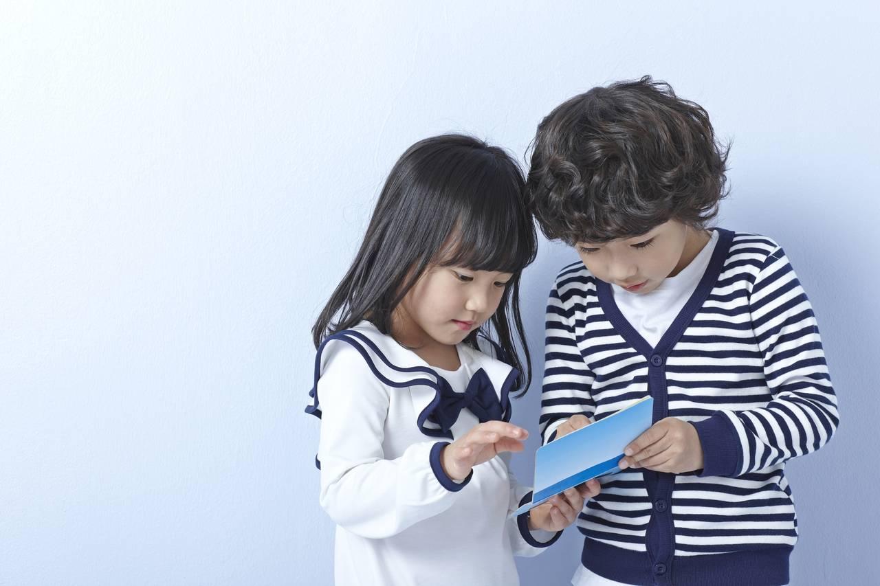 児童手当とは?気になること把握しておくべきことを分かりやすく解説