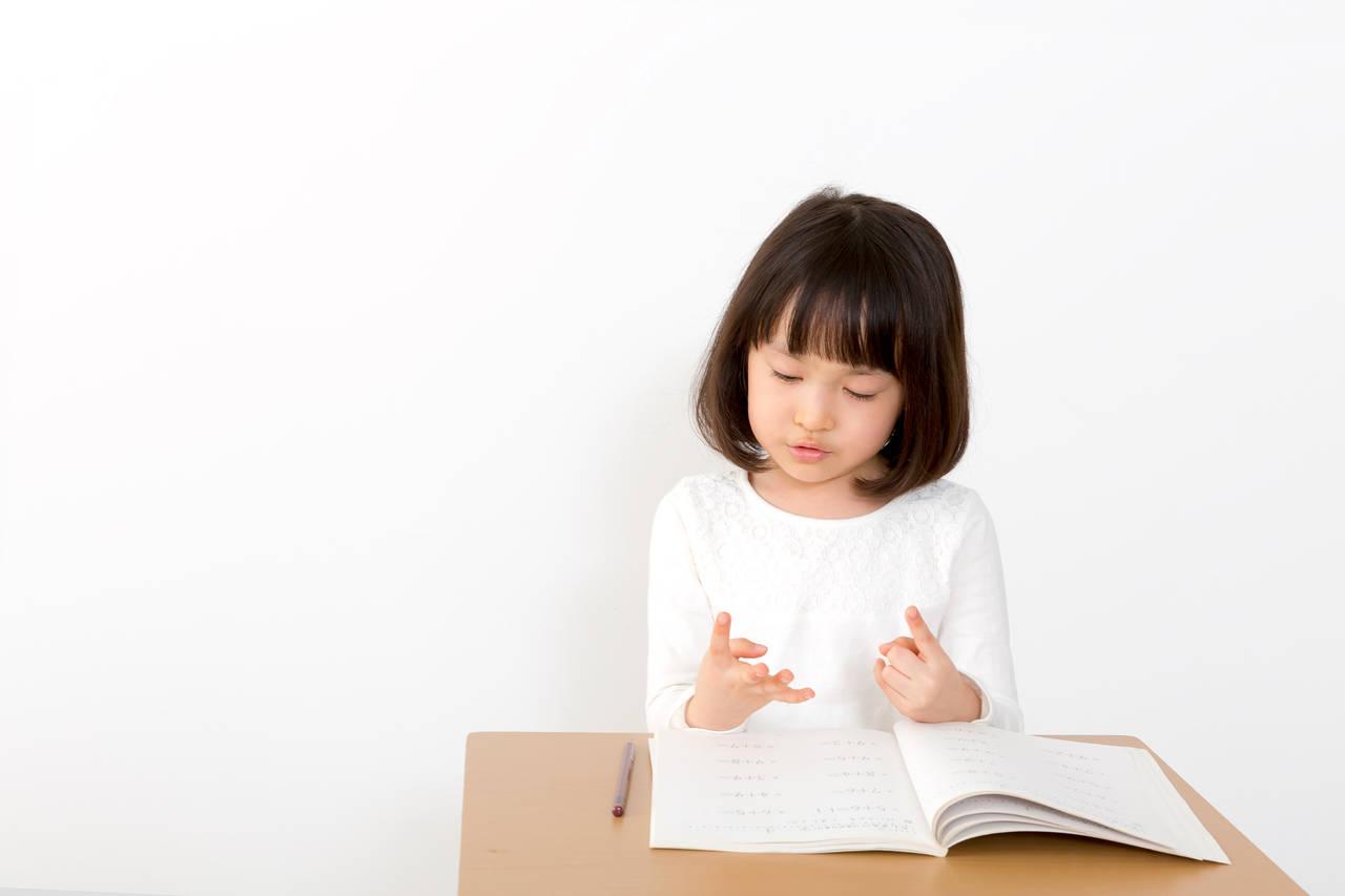 子どもへの算数の教え方。数字が苦手な親でも算数を教えられる方法