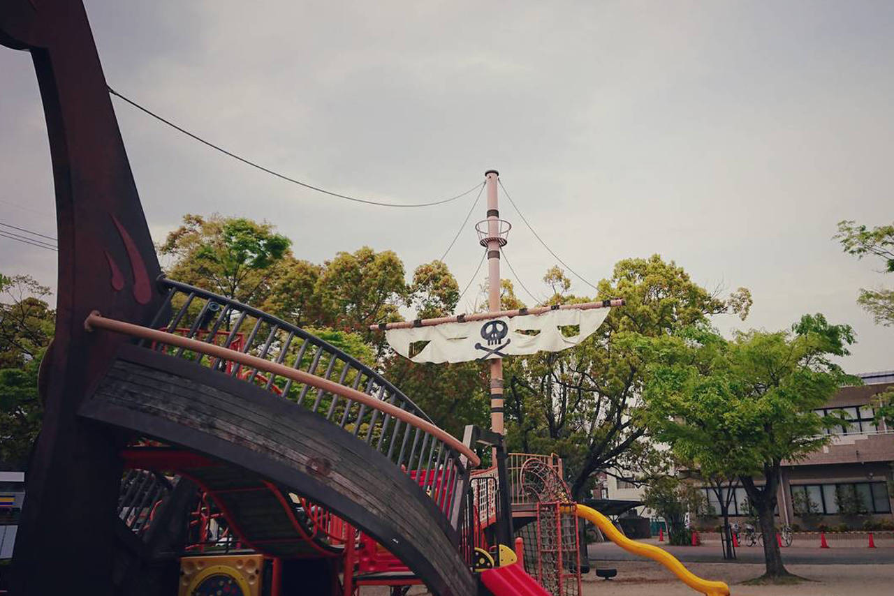 【愛知】海賊ごっこが楽しめる「安城市総合運動公園・タコ公園」