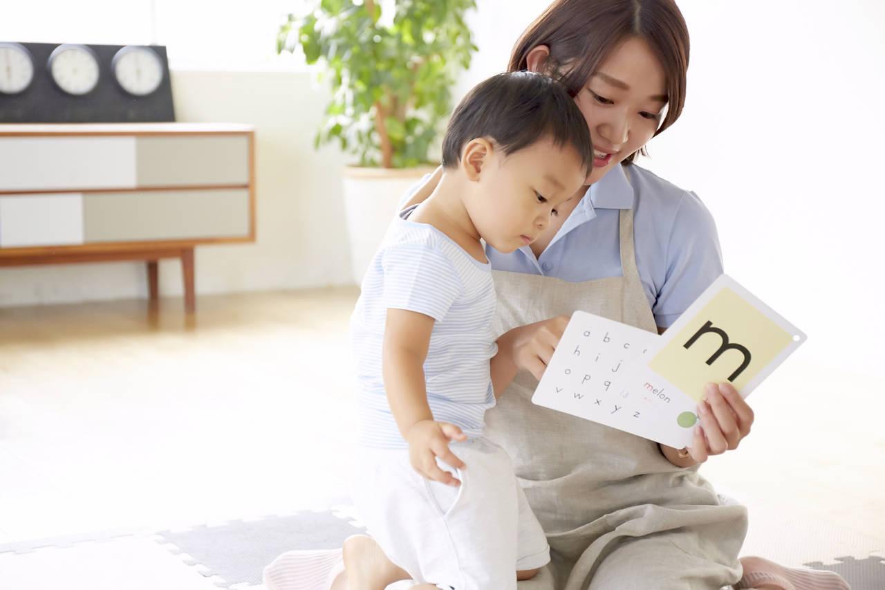 幼児の英語教育の重要性とは。人気の教材やメリットデメリット