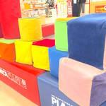 【愛知】おもちゃ売り場の中のブロック積み木で遊べる「イオン小牧店」