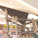 【名古屋】大型遊具でたっぷり遊べる「mozoワンダーシティ」