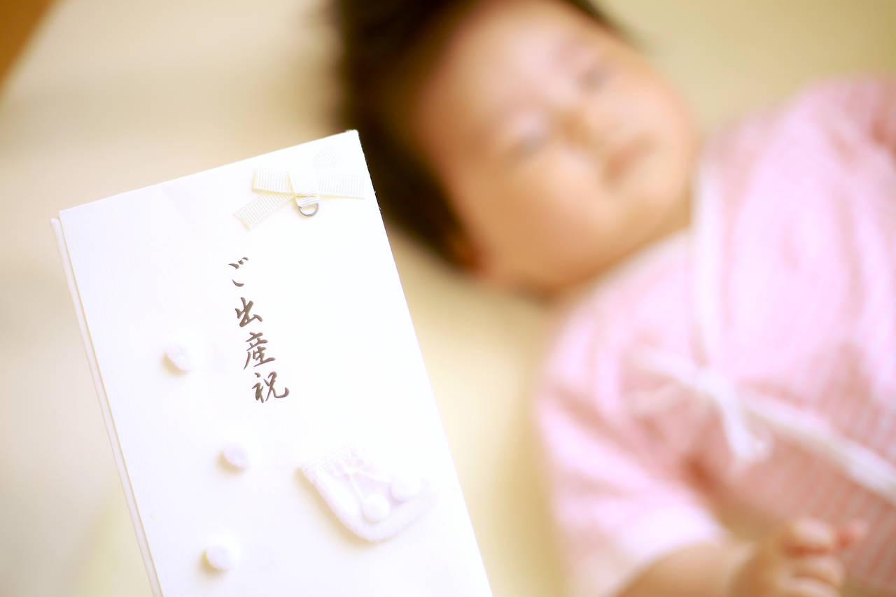 出産祝いのご祝儀を用意しよう!金額相場やマナーと使えるご祝儀袋