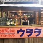 【東京・代官山】味のある空間でかき氷「ガーデンカフェバー ウララ」