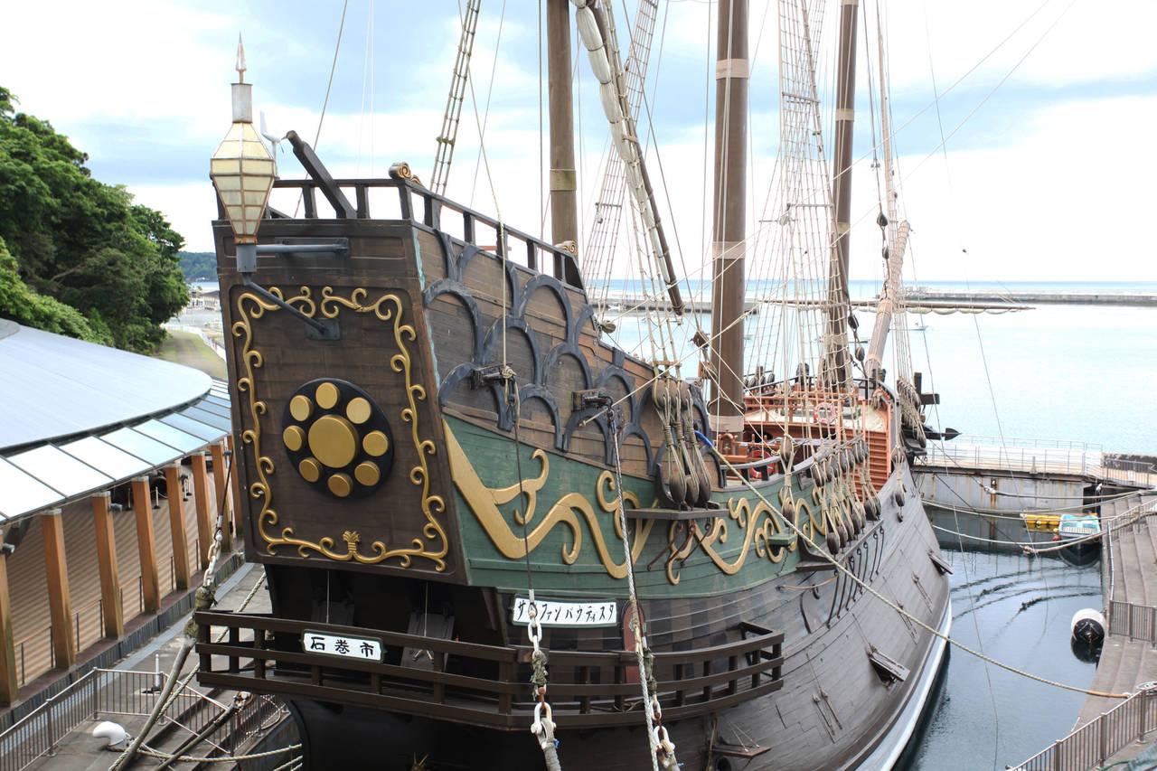 【宮城】日本最大級の木造帆船を見られる「サン・ファン館」