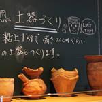【仙台】縄文時代のワークショップが豊富!「仙台市縄文の森広場」