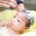 出産後、赤ちゃんの沐浴はいつから?1人でいれる手順や注意点を紹介