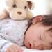 1歳児の寝かしつけを見直そう!スムーズに入眠するためのコツを紹介