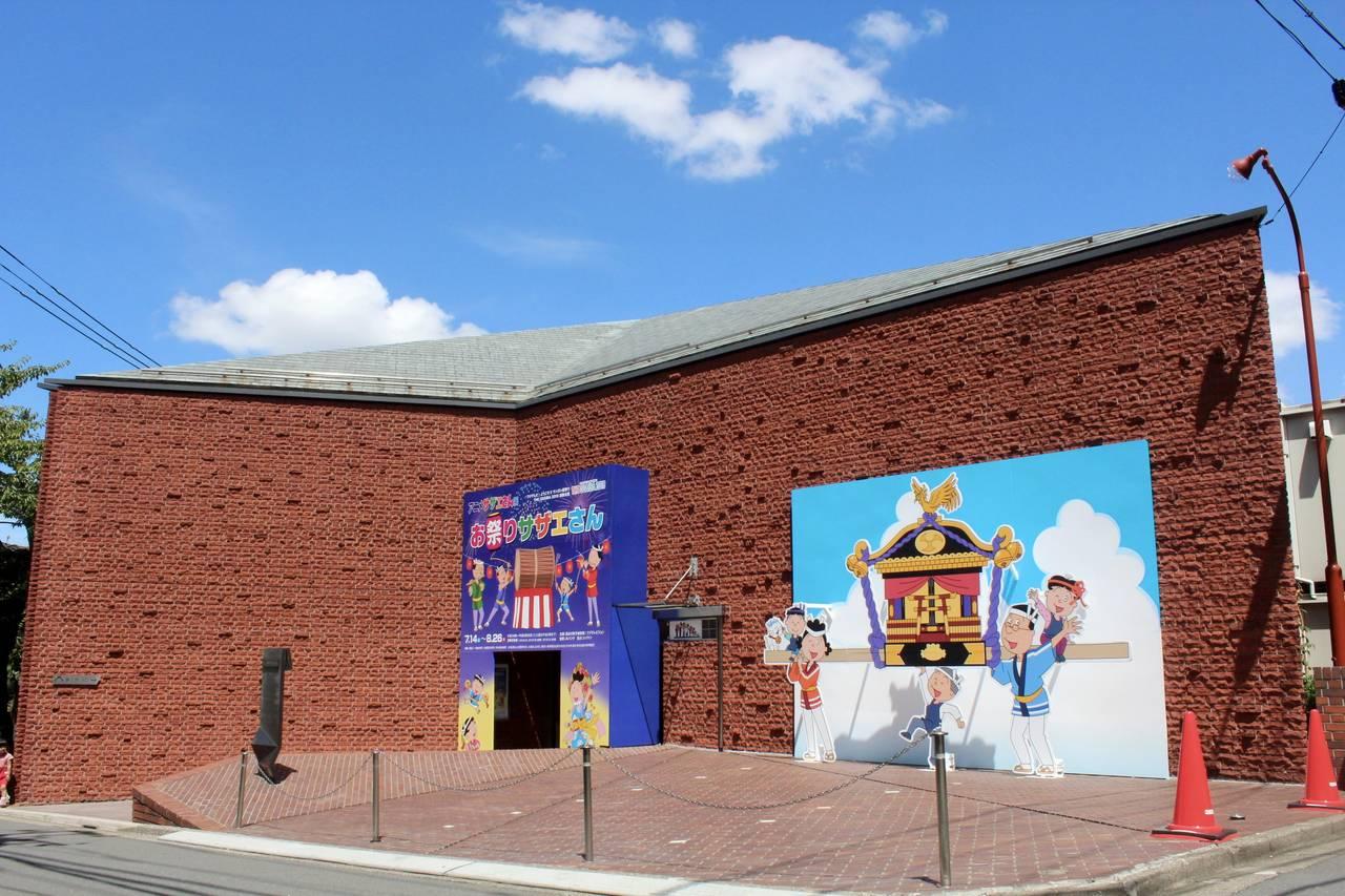 【東京・桜新町】サザエさん生みの親の世界を堪能!長谷川町子美術館