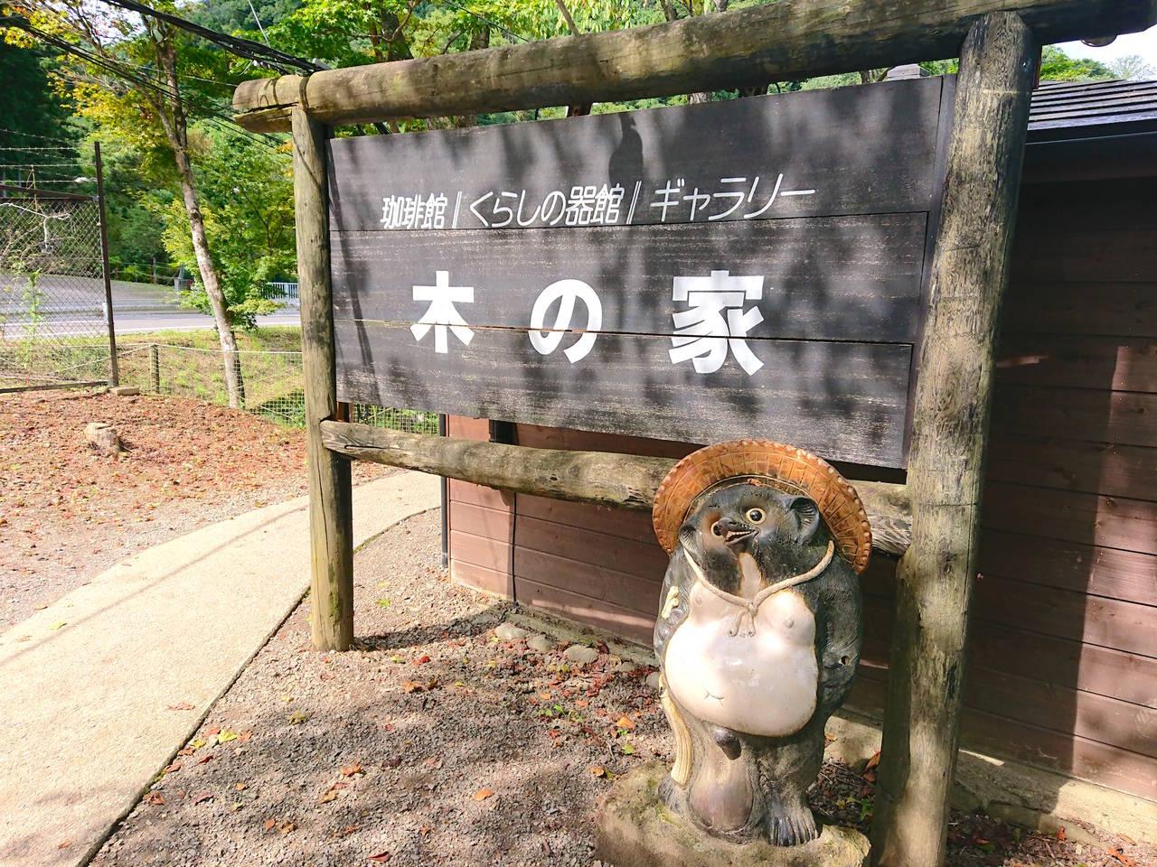 【仙台】ロッジで楽しむいも煮会と幻想的な秋を満喫出来る「木の家」