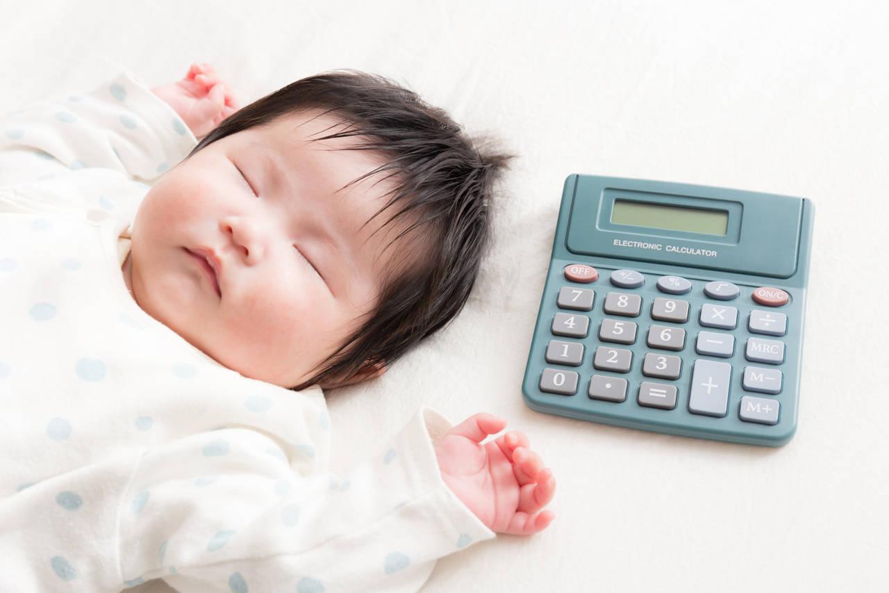 3人目の子育てに必要な預金額は?費用の目安やお得なサービスとは