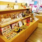 【東京・四谷】子どもも大人も夢中になるおもちゃ屋「APTY」