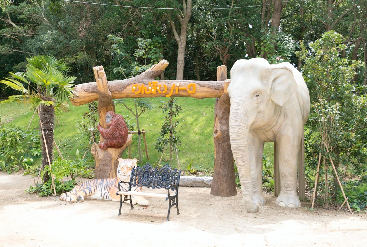【愛知】カピバラにも会えるなかよし牧場が人気!「豊橋総合動物公園(のんほいパーク)」