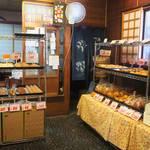 【名古屋】生地に卵を使わないアットホームなパン屋「松川屋義永」