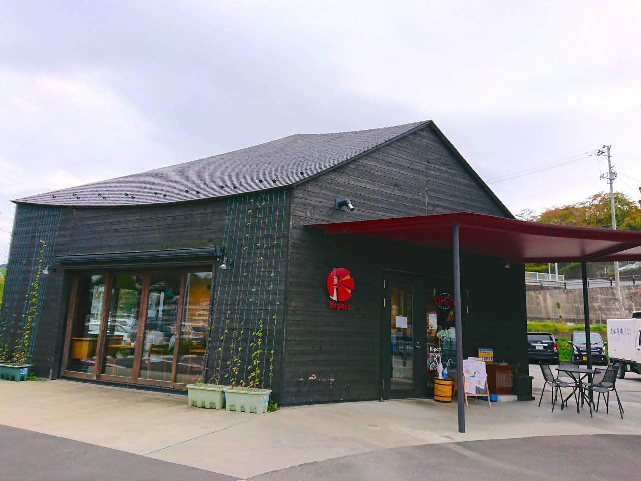 【宮城】気仙沼の魅力を知る!元気をもらえるカフェ「K-port」