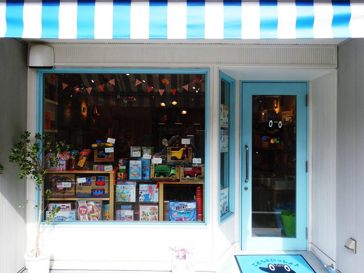 【東京】おもちゃはママの救世主!自由が丘のおもちゃ屋「ポノリポ」