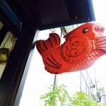 【東京・文京区】金魚に囲まれた休日を過ごせる「金魚坂」