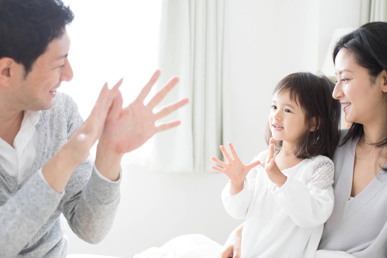 30代の子育て世帯の貯金事情!資産の貯め方や家計の管理のコツ