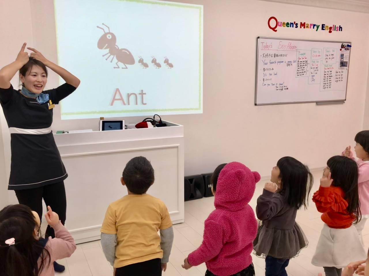低料金で通いやすい!教材無料で英語を楽しく学べる子どもの英語教室