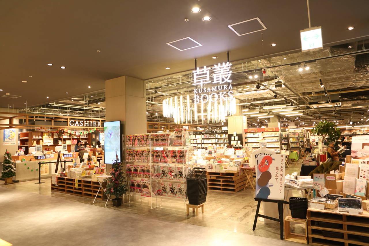 【名古屋】くさむら兄さんの読み聞かせが大人気のブック&カフェ