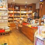【名古屋】「クラッベ」で一人ひとりに寄り添う読み聞かせ絵本に出会う