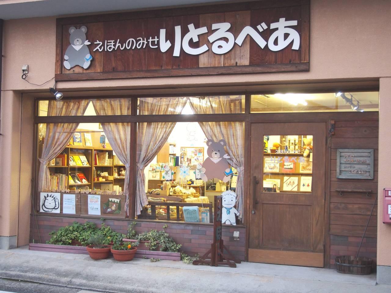 【名古屋】おはなし会などのイベントも充実!地域密着型の絵本屋さん