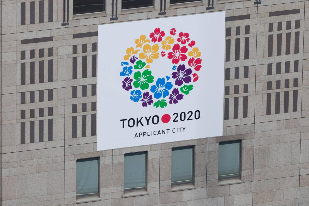 東京オリンピックを子連れで楽しむ!ボランティアの種類や応募方法