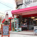 【大阪・豊中】「ただいま」と言いたくなる本屋さん「笹部書店」