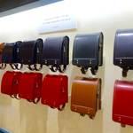 【東京】職人の技が光る!美しくレトロなランドセル「土屋鞄製造所」