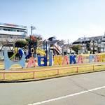 【東京】遊びながら交通ルールを身につけよう!「萩中公園」