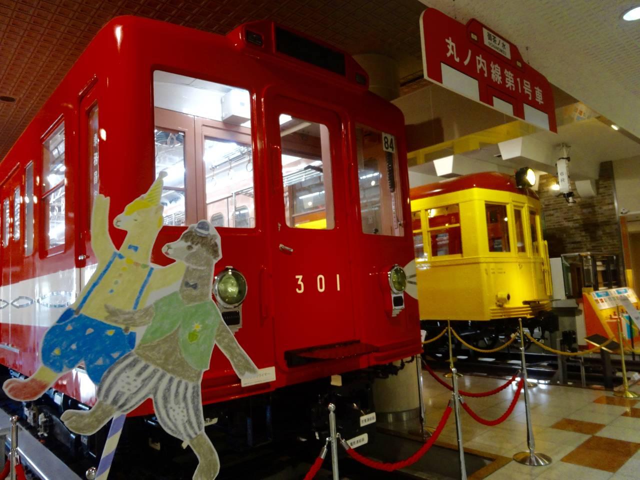 【東京・葛西】地下鉄のことぜんぶ丸分かり!「地下鉄博物館」