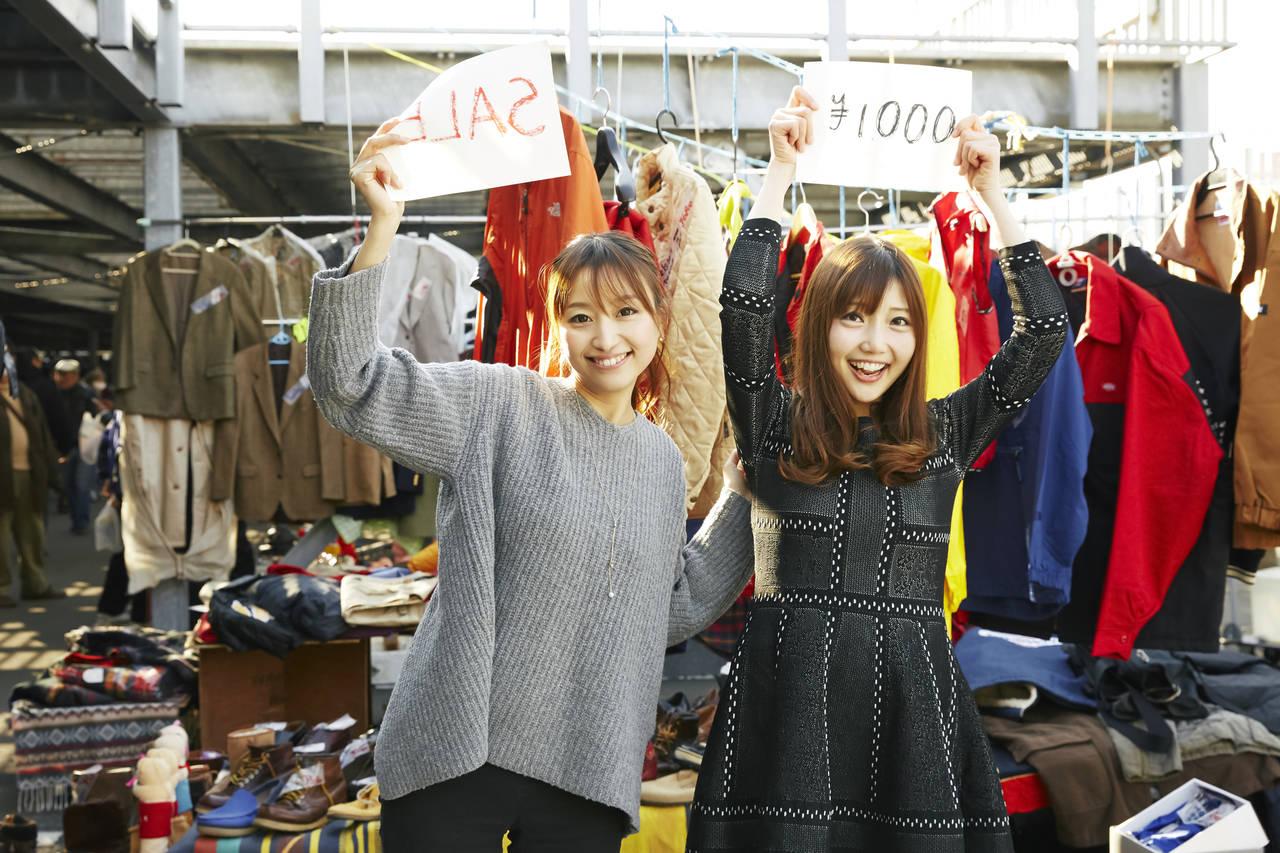 フリーマーケットでの服の売り方!高くたくさん売るための方法