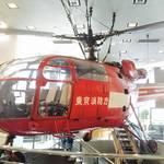 【東京・四谷】消防の歴史を楽しく学ぼう!「消防博物館」