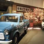 【東京・台場】車大好き!乗り物の体験型テーマパーク「メガウェブ」