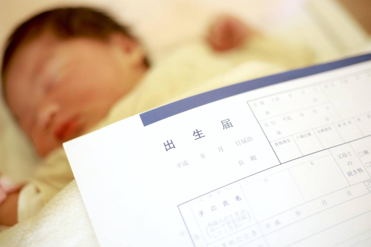 1月に生まれる女の子の名付け!必要なものを揃えて出産準備を万全に