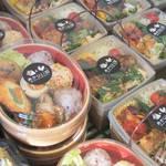 【愛知】家庭的な味わいのテイクアウト専門店「あかりい菜」