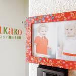【東京・渋谷】ヨーロッパの品のある子ども服「TAKAKO」